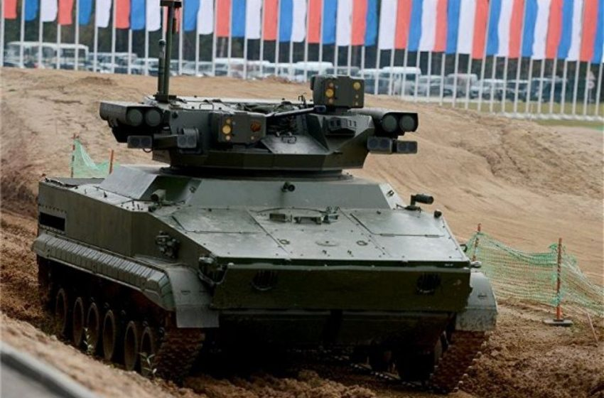 War on Autopilot: Russia's Udar Battlefield Robot and What It Can Do