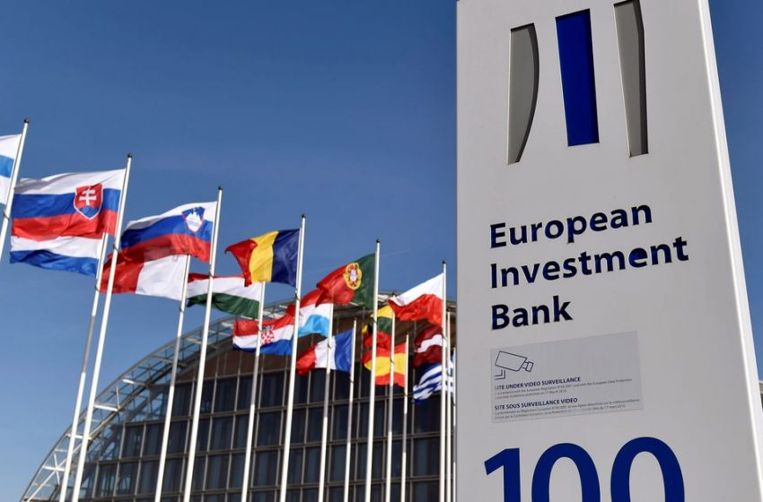 EIB sees up to 10 bln euro investment shortfall in AI and blockchain