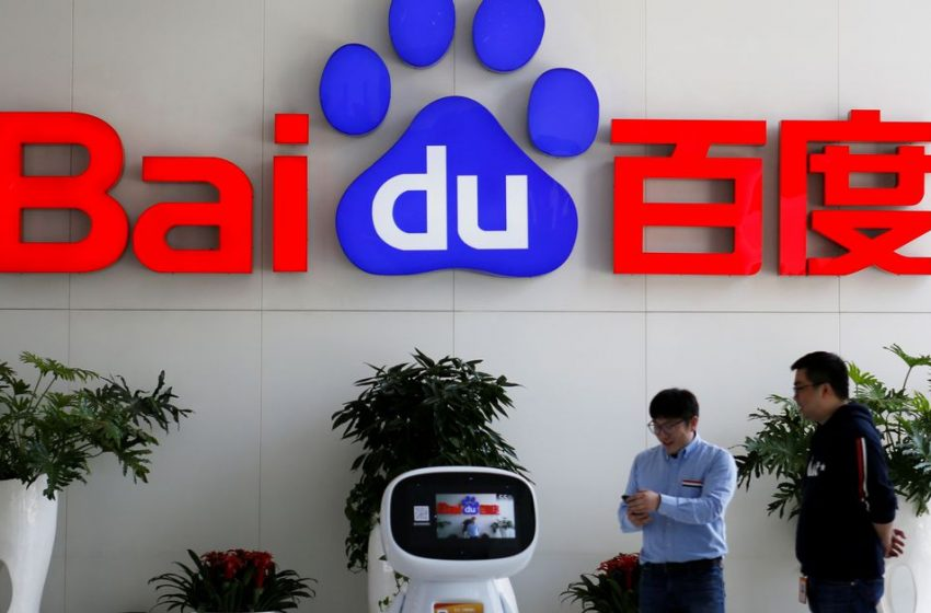 Baidu's AI voice assistant Xiaodu closes funding at $5.1 bln valuation
